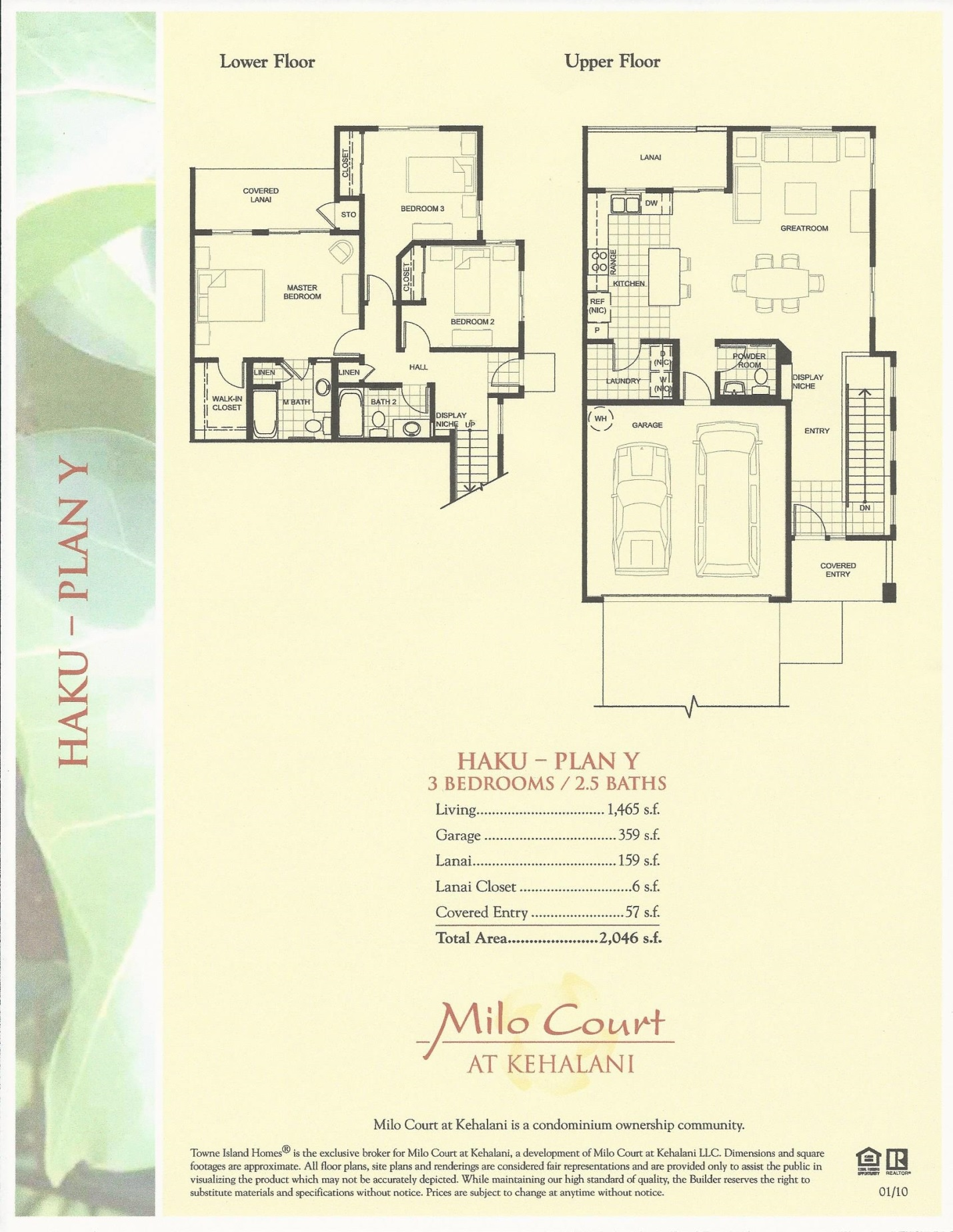bic floor plan sunrise estate u2013 caliber house for sale in