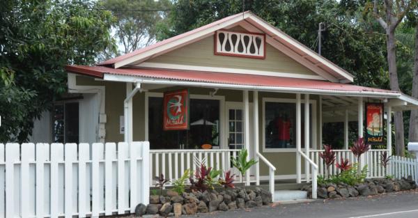 M. Field Store Holualoa