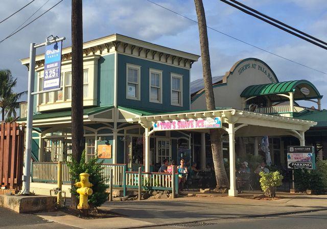 Shops at Paia Bay - 127 Hana Highway, Paia Maui HI 96779
